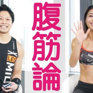 腹筋バッキバキの女子高生画像wwwwwwwwwwwww