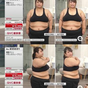 【朗報】痩せたら絶対かわいいデブ、発見される