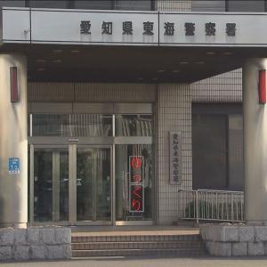 【悲報】休暇を取得し女子中学生と2日間性行為した自衛官を逮捕