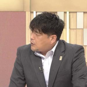 【悲報】サンドウィッチマン富澤、東京五輪開会式直前SPでぶっこんでしまう
