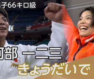 【悲報】メダル数1位中国2位日本3位アメリカ4位韓国、知力だけでなく身体能力もアジア人だった
