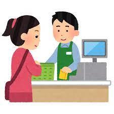 【悲報】スーパーの正社員面接受けに行ったら「入社時の健康診断で引っかかるデブは困る」って言われた…