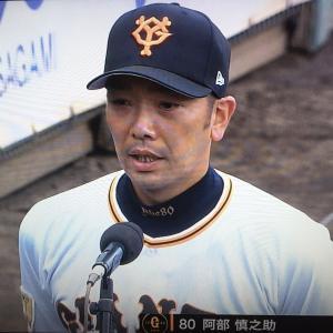 【悲報】阿部慎之助さん(42)別人のように痩せこけてしまう