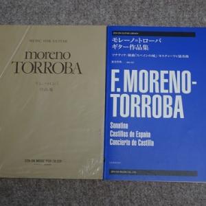 モレノ・トロバ