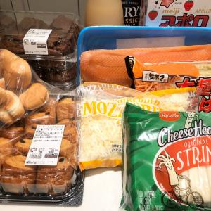 【コストコ】久々のお買い物記録★リピート買いした大好きなチーズなど♡