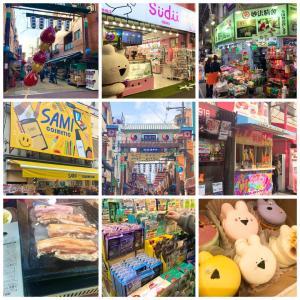 【日常ブログ】韓国に行ってきました