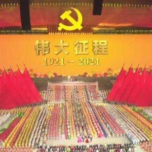 中国共産党に鮮無し