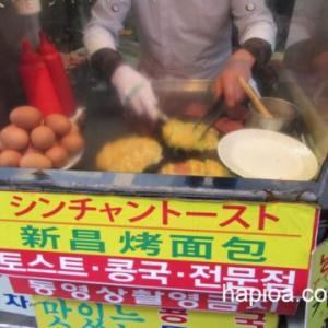 釜山 新昌(シンチャン)トースト はしご朝ごはん!