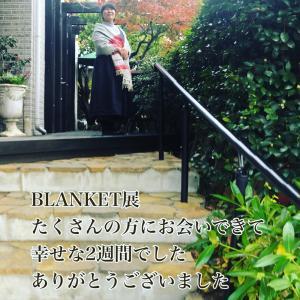 BLANKET展 たくさんの方にお越しいただいて 幸せな2週間でした ありがとうございました