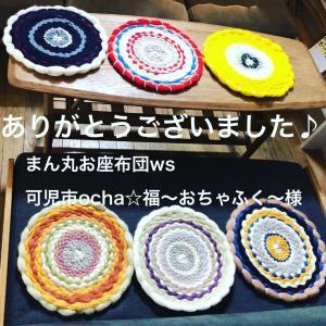 #ocha☆福 さん #羊毛まん丸お座布団ワークショップ