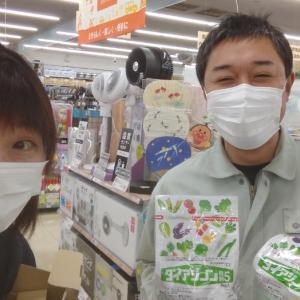 4/26店内最新情報♪