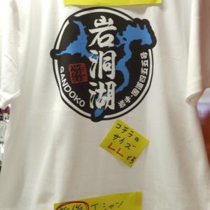 5/14レストでしか買えない!オリジナルTシャツ