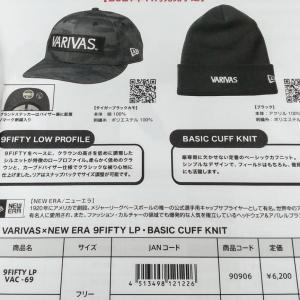 9/29新製品VARIVASキャップ予注受付中!