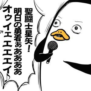 懐かしいやつ(地球オーケストラ知ってる人居る?)
