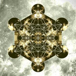 マニアック占星術>ヘリオ恒星〜射手座の上弦の月