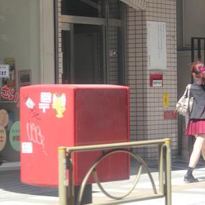 【東京 street corner 303】