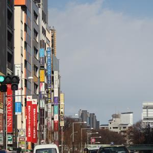 【東京 street corner 306】
