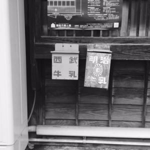 街訪 モノクロ写真館 埼玉県飯能市