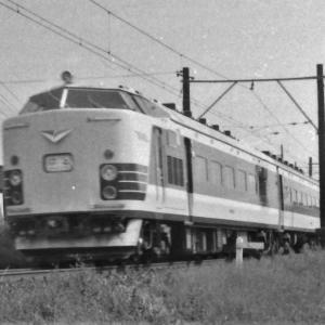 塚本駅付近走行する581系はと号