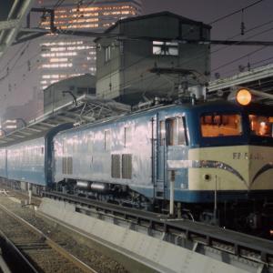 東海道・奈良・紀勢線走行した豪華オールA寝台団臨