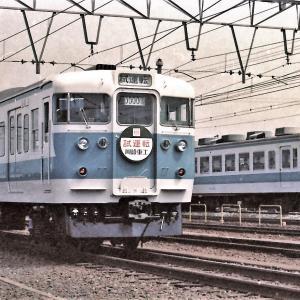 阪和線色113系と新快速色153系のコラボ