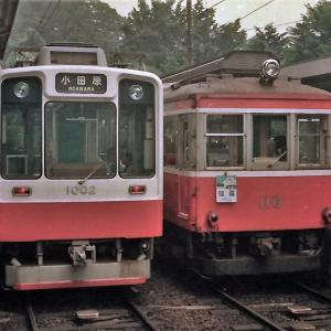 箱根登山電車は年内全通運転再開は厳しいらしい?