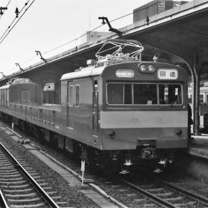 今は思い出クモル145W運転(大阪駅・スマシオにて)