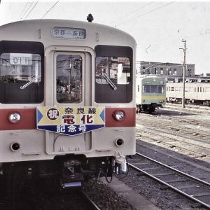 奈良線で活動した105系