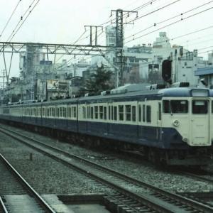 大井町駅通過する113系横須賀線