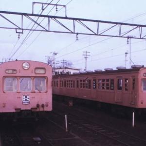 特集片町線で活動した旧型国電