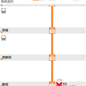 速報  大雨の為下りサンライズ出雲・瀬戸号静岡駅で抑止中