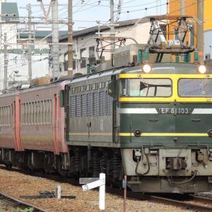 何故か運転されたキハ48方向転換配給列車