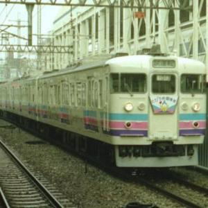 たまたま遭遇撮影とびうめ国体ラッピング電車(1990年博多駅にて)