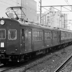 旧型電車いろいろ三昧