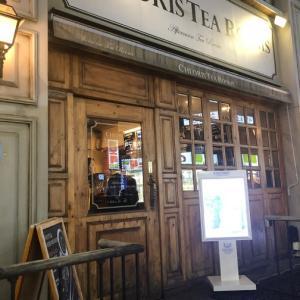 ゆったり紅茶が楽しめる江南の紅茶専門店カフェ