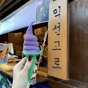 不思議な色のアイスクリーム!