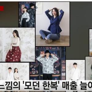 K-POPアイドルたちも着用の『モダン韓服』って…?