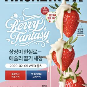 苺ビュッフェ~韓国で苺デザートを味わおう!