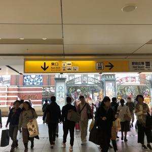 横浜駅からの道順♪