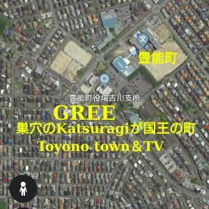 【重要】1が無い町、Toyono town East Tokiwa 反逆の町。