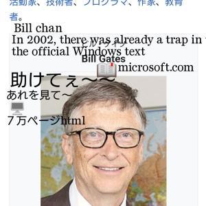 Mr.Gates  Windows7
