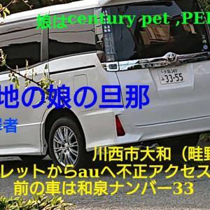 fe80 3a78 62ff fe.... NTT光ファイバーモデム