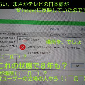 質問がありますか?の日本語に続きこれも。
