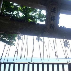 【募集中】遠隔ヒーリング「夏越の祓ヒーリング」