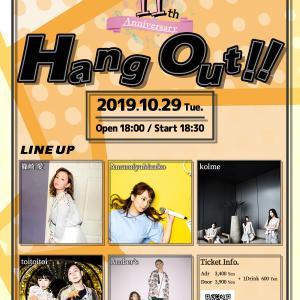 10/29(火)開催ライブ『Hang Out!!@代官山LOOP』篠崎愛出演!