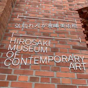 美術館と連携した活動を視察
