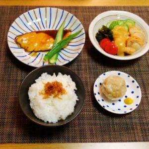 メインはこっちベニー帆立貝の芥子酢味噌和え☆ミニトマトのピクルス♪☆♪☆♪