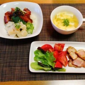 自分メモとスナネコ「アミーラ」☆韓国風鮪漬けと貝柱の海鮮丼♪☆♪☆♪