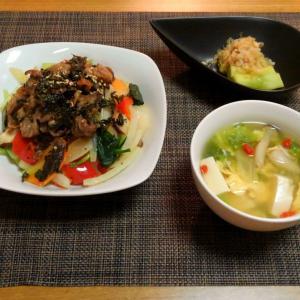 ブログ更新が自転車操業に・・・豆腐とレタスの中華スープ♪・・♪