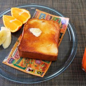 カットの仕方で味が違う☆蜂蜜バタートースト♪☆♪☆♪